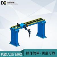 厂家直销龙门焊接机器人 自动化多功能工业龙门焊接机器人定制