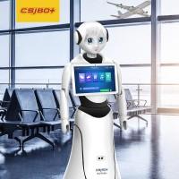 穿山甲智能接待迎宾导购教育银行展厅酒店政务旅游服务讲解机器人
