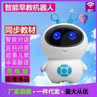 工厂小谷小小白智能wifi早教机器人儿童学习语音对话教育玩具礼品
