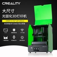 创想三维 三d打印光敏树脂 dlp高精度工业级sla光固化3d打印机