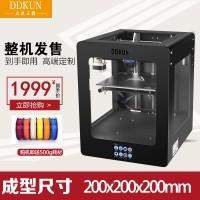 大昆三维高精度3D打印机3d printer 3d打印教育采购学习机器
