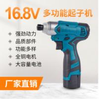 厂家直销16.8V电动螺丝刀 多功能家用起子机冲击螺丝批工具批发