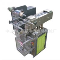 长期生产 全自动打包机 多功能自动包装机 颗粒包装机