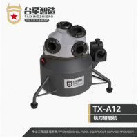 TX-A12铣刀研磨机