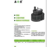 XD-45工业冷风机水泵环保空调水泵空调扇水泵220V380V防干烧