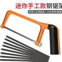 家用强力钢锯架手工小钢锯手锯木工工具