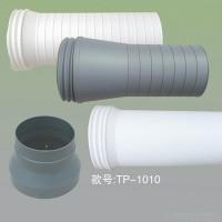 供应TP1010油烟机用变径通风管